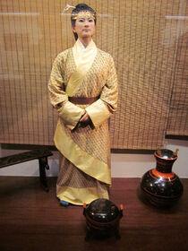 Xin Zhui 1