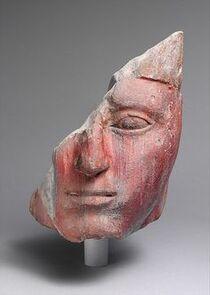 Fragmentary Head of Amenhotep I