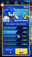 Sonic descript