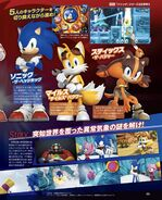 Sonic-boom-fire-and-ice-famitsu-scan-2