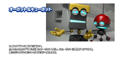 FI - JAP - PERFIL - Cubot e Orbot
