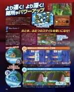 Sonic-boom-fire-and-ice-famitsu-scan-3