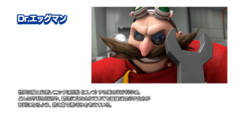 FI - JAP - PERFIL - Eggman