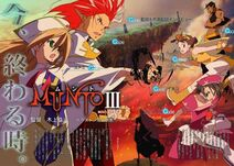 Munto III cancelled by AMapicotdragon88-1-