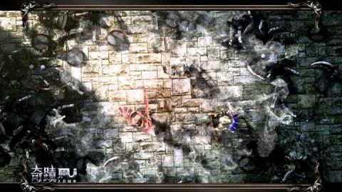 《奇蹟MU-王者歸來》電視廣告20秒動畫篇 - 奇蹟MU手機版!韓國手遊排行榜冠軍!