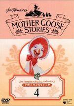 MGS-Jap-DVD4