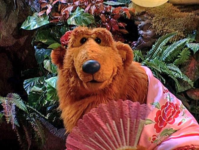 ursa muppet wiki fandom powered by wikia - Bear Inthe Big Blue House Christmas