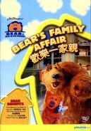 Bear's Family Affair