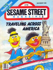 Ssmag.19860708