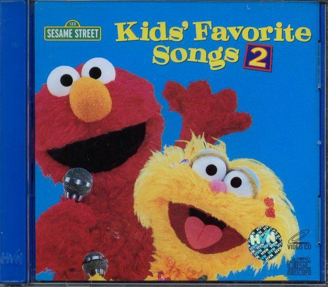 Kidsfavoritesongs2asianvcd