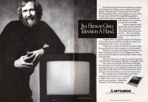 Jim henson mitsubishi 1986 ad