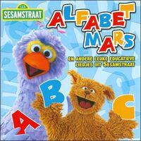 Het Beste uit Sesamstraat 3