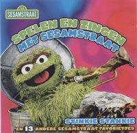 Spelen en Zingen met Sesamstraat