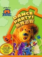 Dance Party-bear
