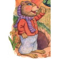 Carmen Groundhog