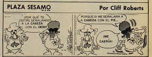 1973-7-16