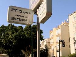Shalom19e