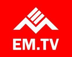 Emtv logo