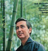 BobMcgrathJapanFavoriteSongs
