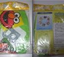 Sesame Street pool toys (Sony)