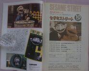 Nhk1094-page