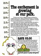 1988 Sesame Neighborhood ad
