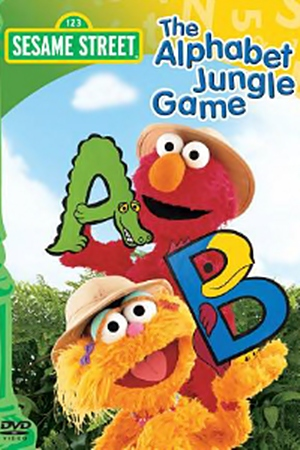 The Alphabet Jungle Game Muppet Wiki Fandom Powered By Wikia