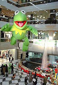 Kermitmall