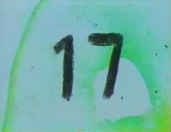 17Ink