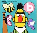 Sesame Street puzzles (Playskool)