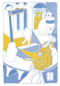 Sesame Street in Space Sticker Book 015