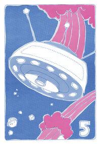Sesame Street in Space Sticker Book 007