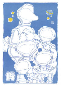 Sesame Street in Space Sticker Book 018