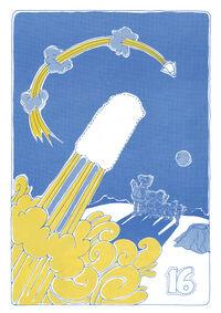 Sesame Street in Space Sticker Book 020