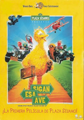 File:Sigan Esa Ave Original DVD.jpg