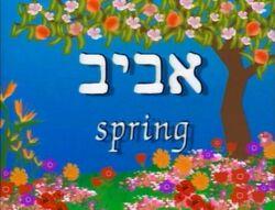 Singseasons-spring