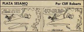 1973-7-18