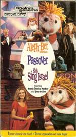 Shows9-11VHS