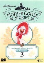 MGS-Jap-DVD3