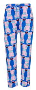 Peter alexander sesame grover easy fit drop crotch