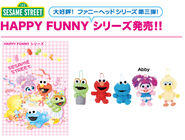 Sanrio 2009 mascot happy funny top