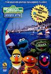 Shalom-dvdset