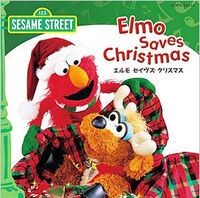 Elmo Saves Christmas CD Japan