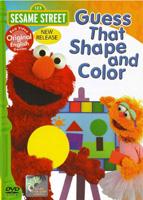 Guessshapeandcolor_HVN_DVD.jpg