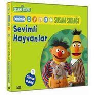 PWMS Animals Turkey VCD