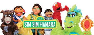 Sshamara