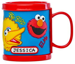 Sesame place mug personalized