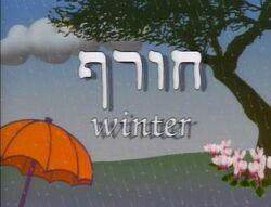 Singseasons-winter