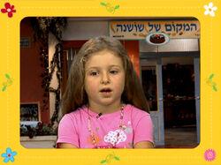 Shalom21h