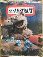 Sesammag441985
